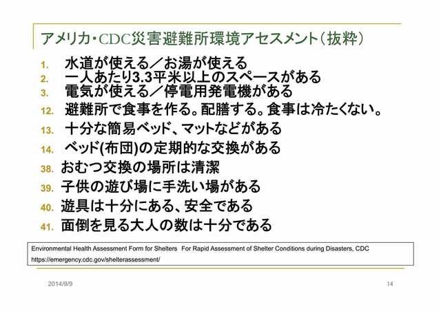 20181108大阪どないネット3.jpg